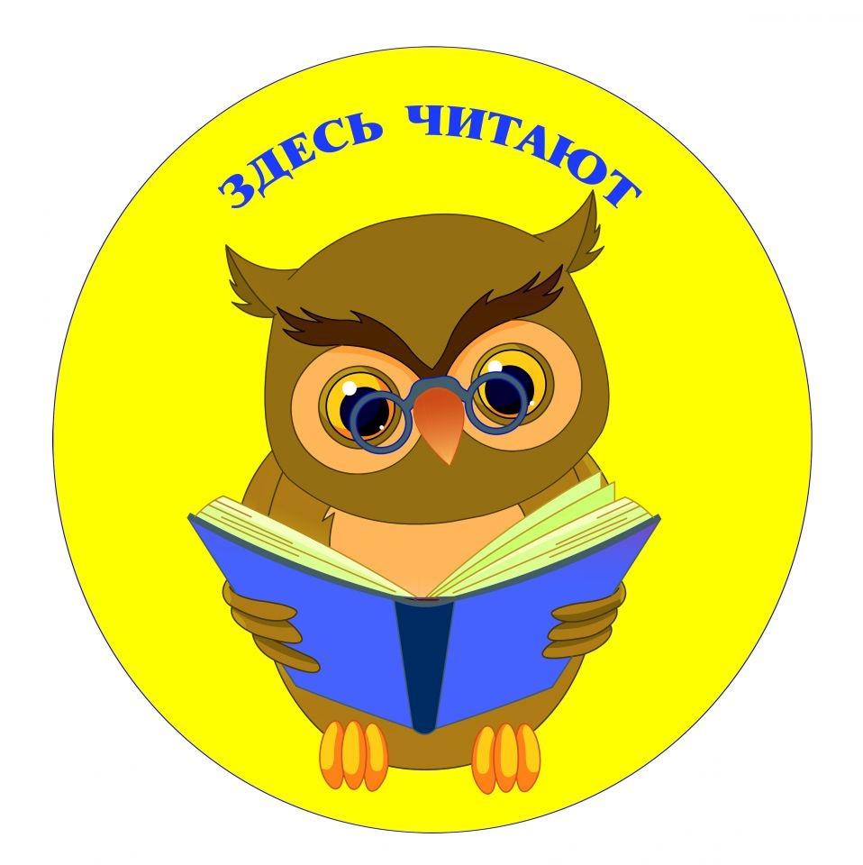 Детская библиотека имени П. Г. Аматуни
